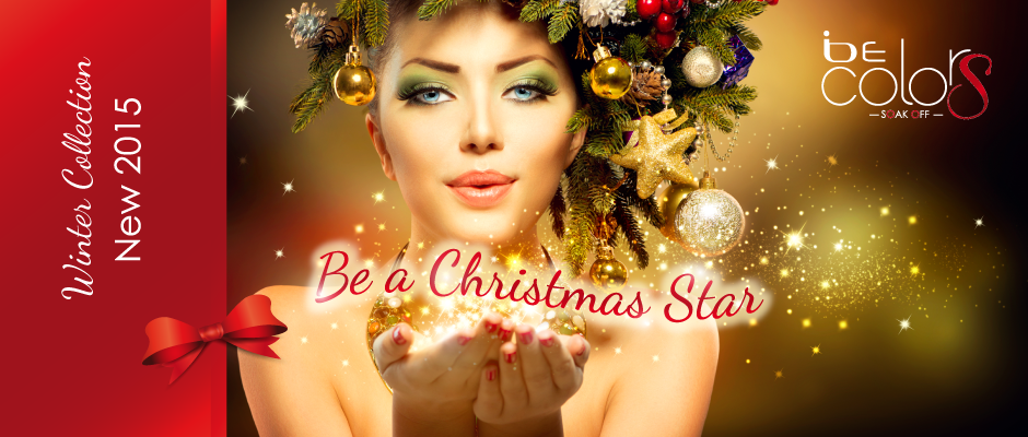 be a Christmas Star